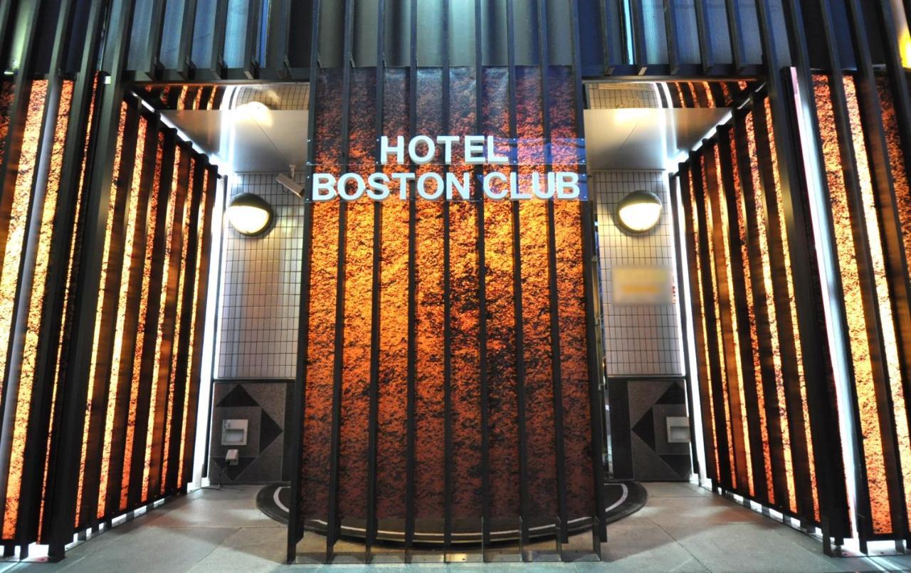 Отель для свиданий  Hotel Boston Club (Adult Only)