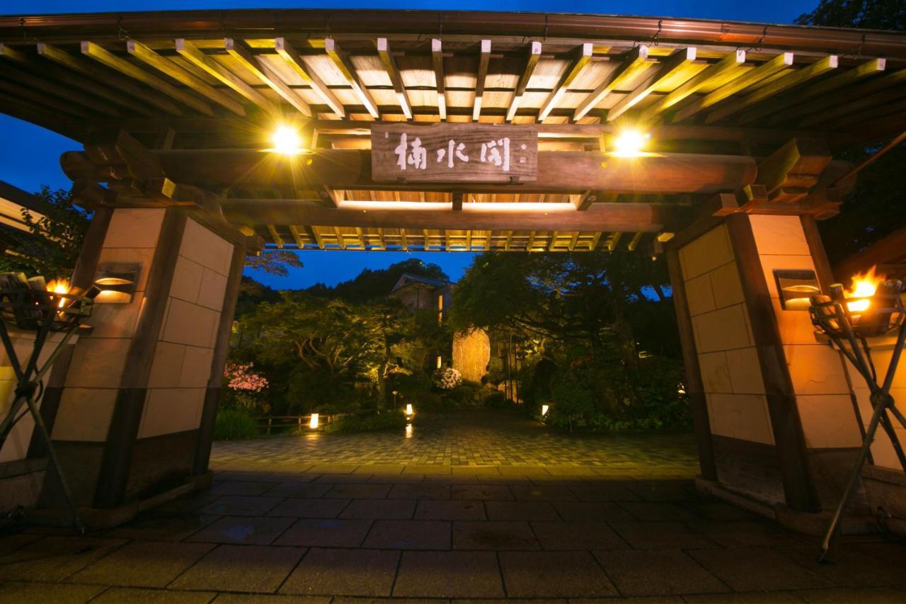 記念日におすすめのホテル・福岡県 脇田温泉 楠水閣の写真1