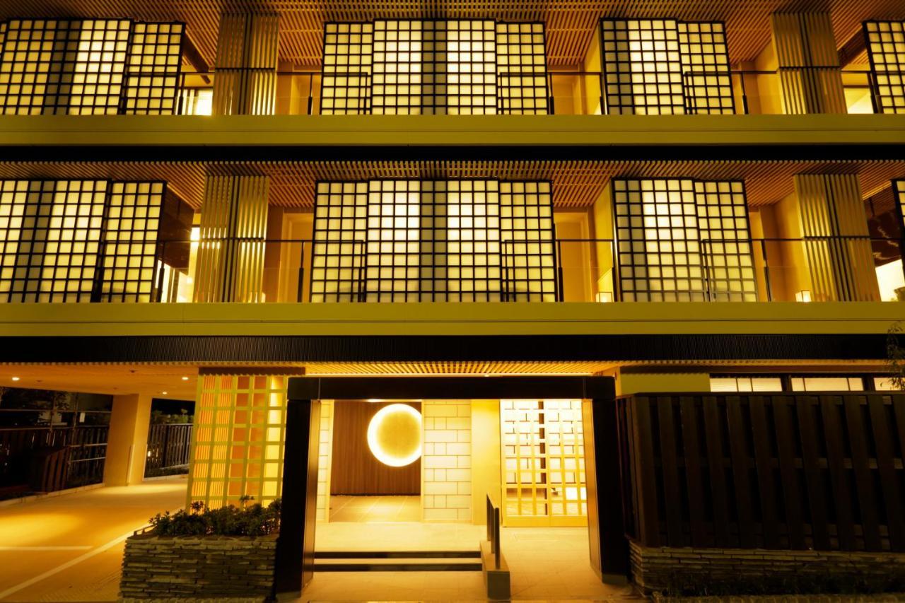 箱根湯本温泉 月の宿 紗らの写真2