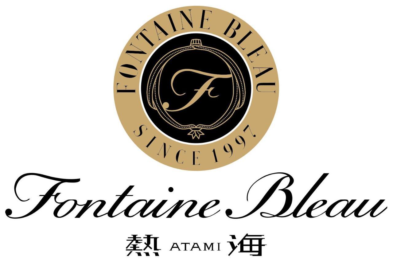 記念日におすすめのレストラン・オーベルジュ フォンテーヌ ブロー 熱海の写真6