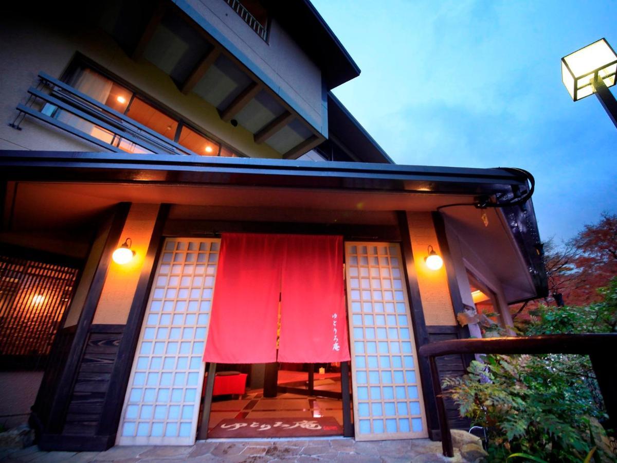 記念日におすすめのレストラン・四季を愉しむ貸切温泉 ゆとりろ庵の写真4