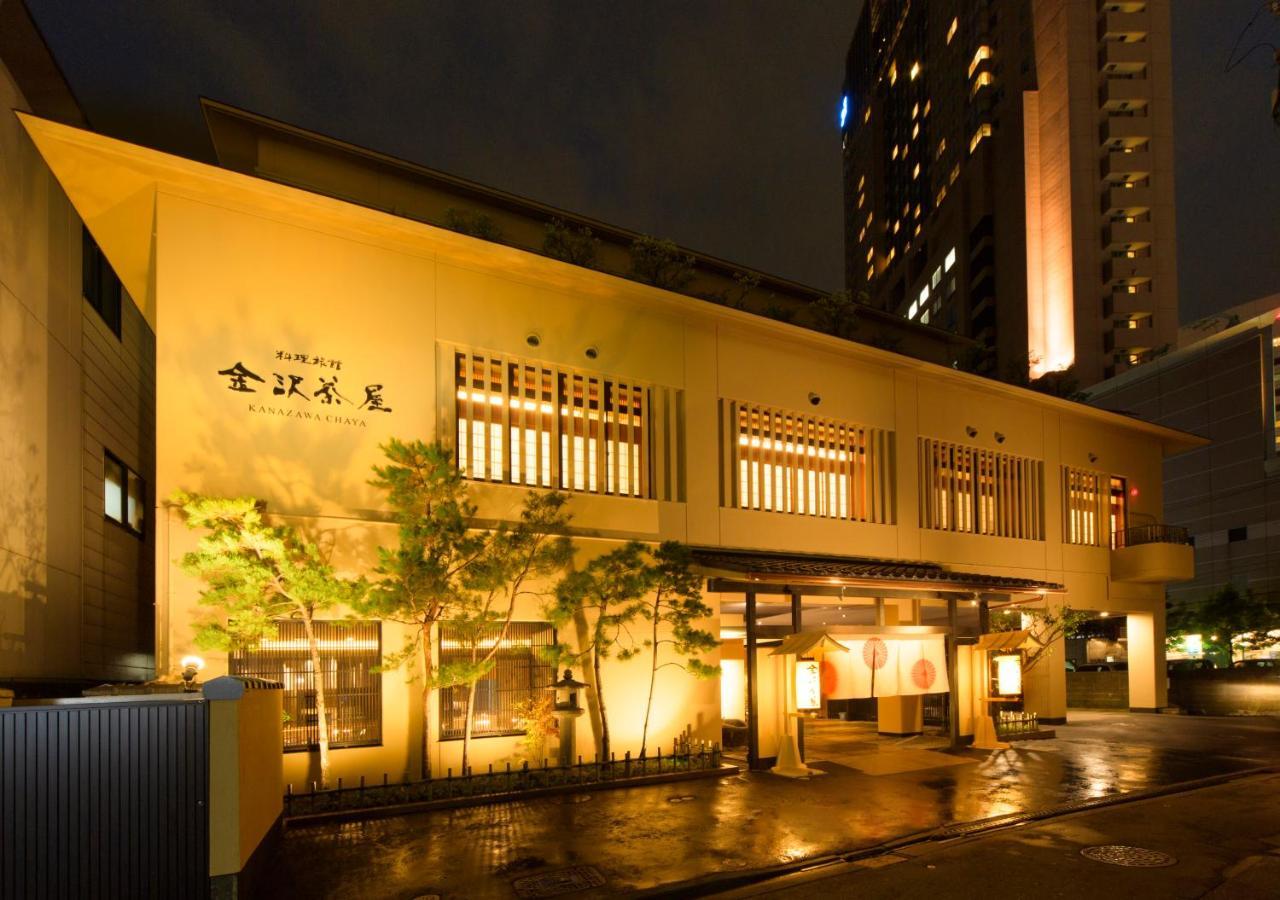 記念日におすすめのホテル・金沢茶屋の写真1