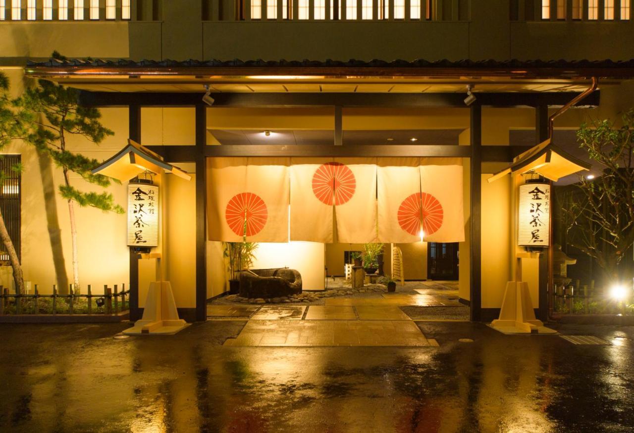 記念日におすすめのレストラン・金沢茶屋の写真4