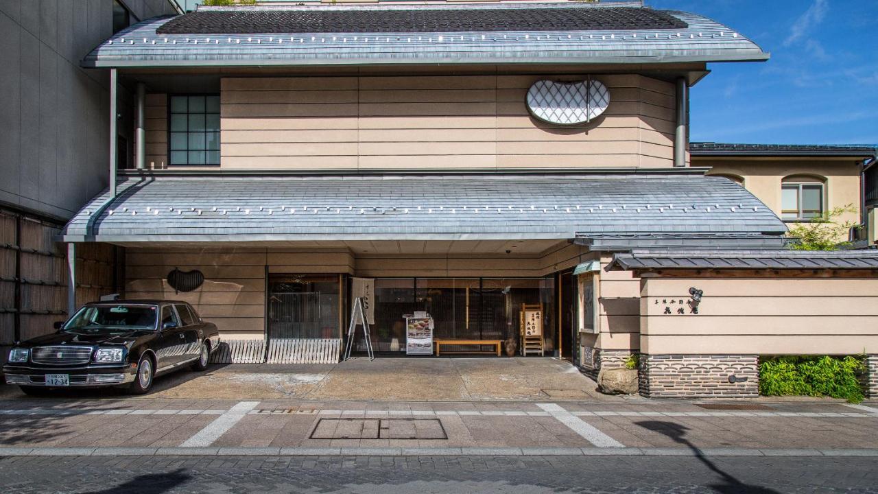 記念日におすすめのホテル・飛騨高山 本陣平野屋 花兆庵の写真1