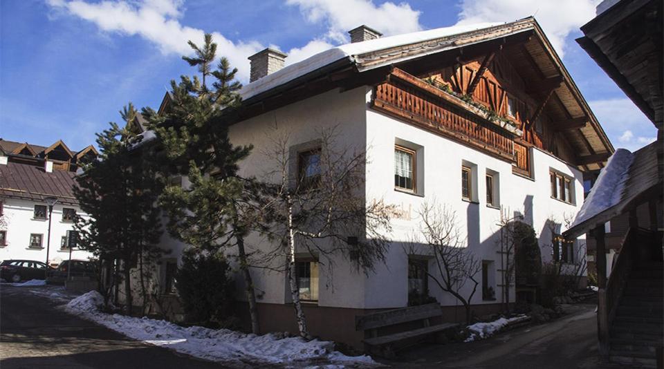 Апартаменты  Antoniushof