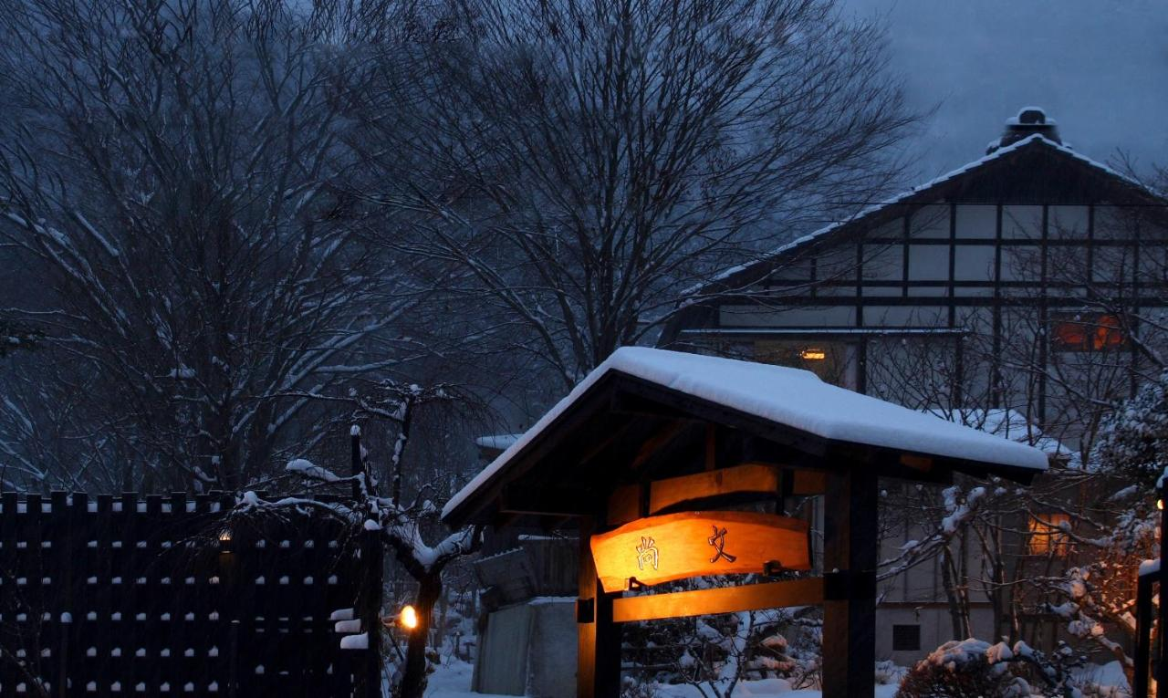 記念日におすすめのレストラン・蛍雪の宿  尚文の写真7