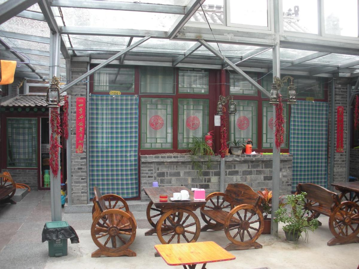 Фермерский дом  Beijing Shaojia Guest House