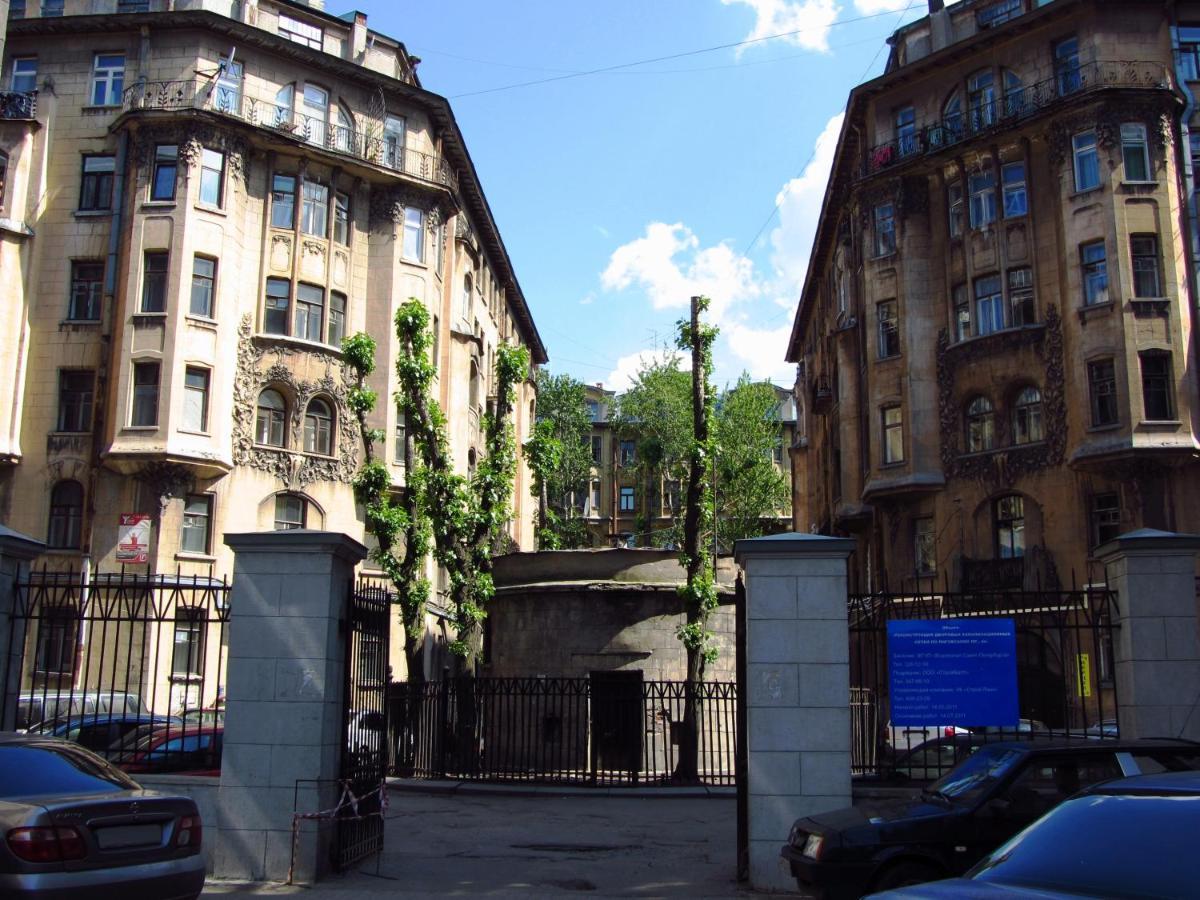 St. Petersburg Centrum Guest Apartment