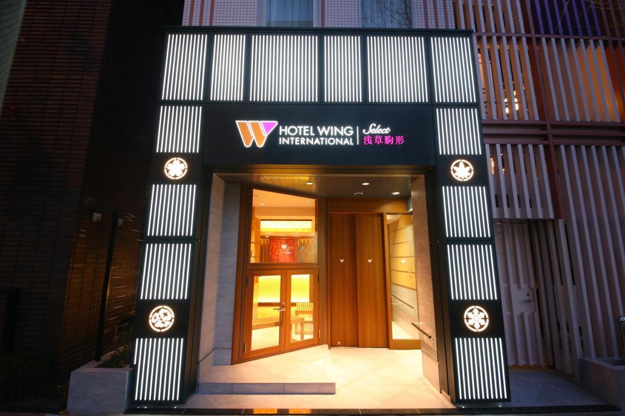 記念日におすすめのレストラン・ホテルウィングインターナショナルセレクト浅草駒形の写真3