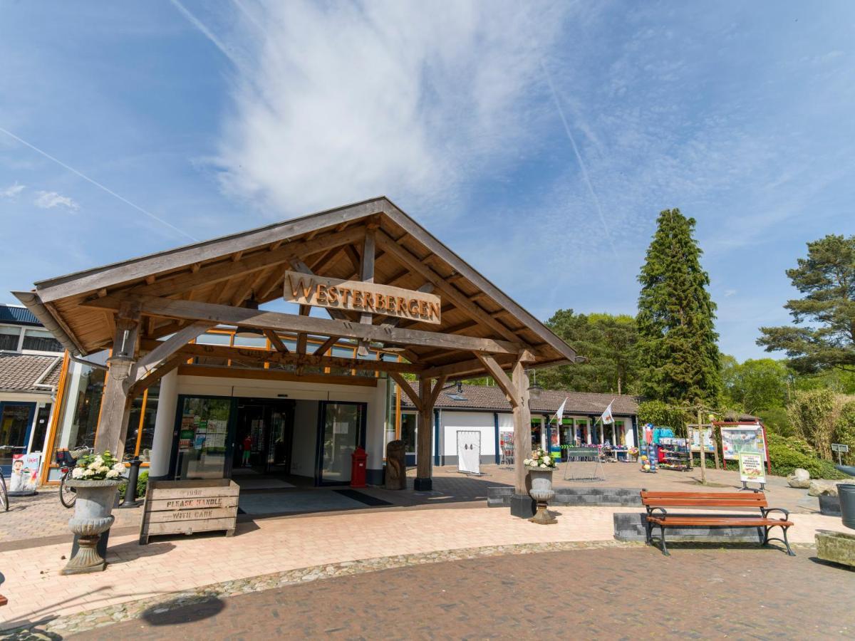 Комплекс для отдыха Vakantiepark Westerbergen