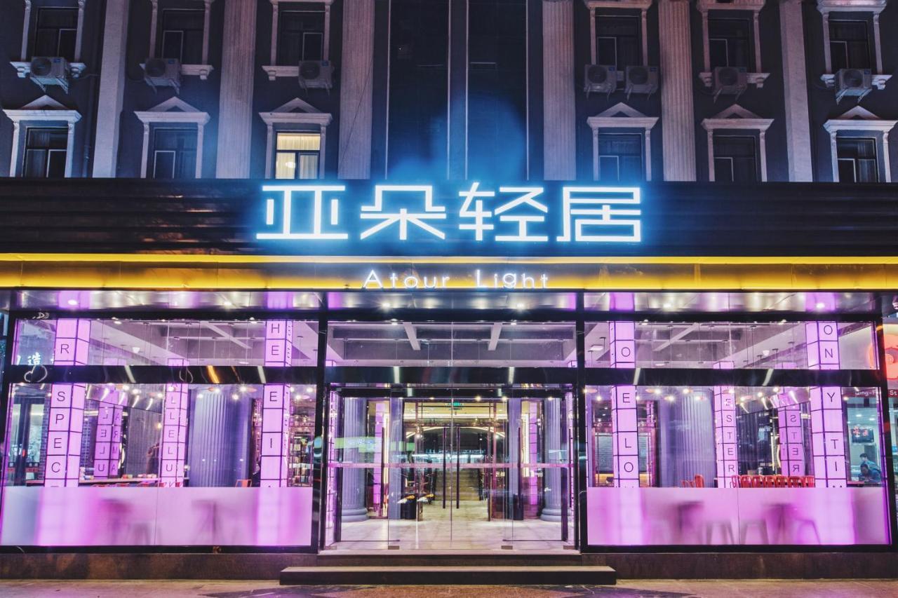 Отель  Beijing Jian Guo Men A.T Hourse Hotel