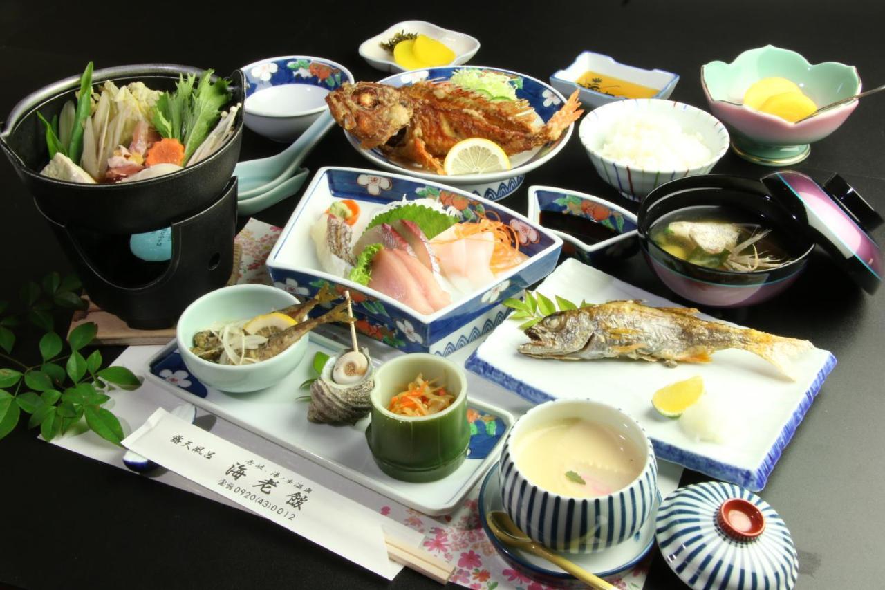 記念日におすすめのレストラン・海老館の写真4