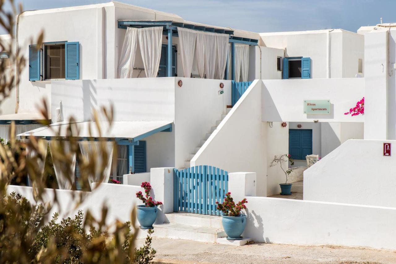 Апартаменты/квартиры  Fivos Apartments