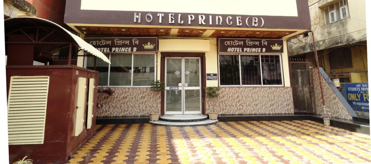 online dating stránky v Assam zadarmo online dating stránky s instant chat