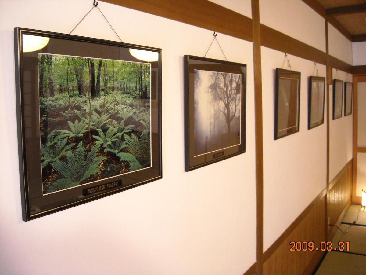 記念日におすすめのレストラン・いろりの宿 三吉の写真4