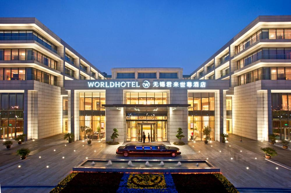 Отель  Worldhotel Grand Juna Wuxi