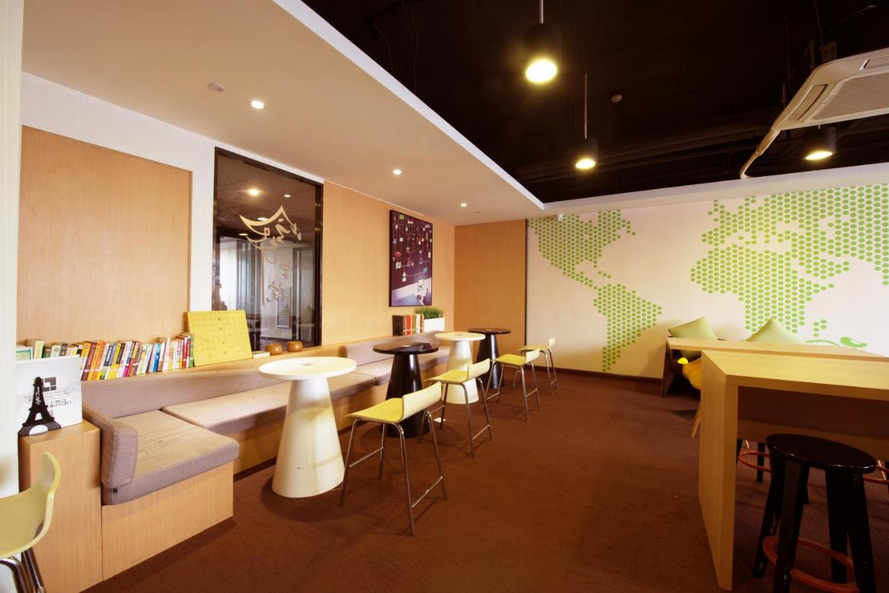 Отель IU Hotel Zhonggang Road