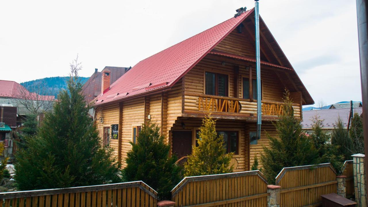 Дом для отпуска  Magnolia
