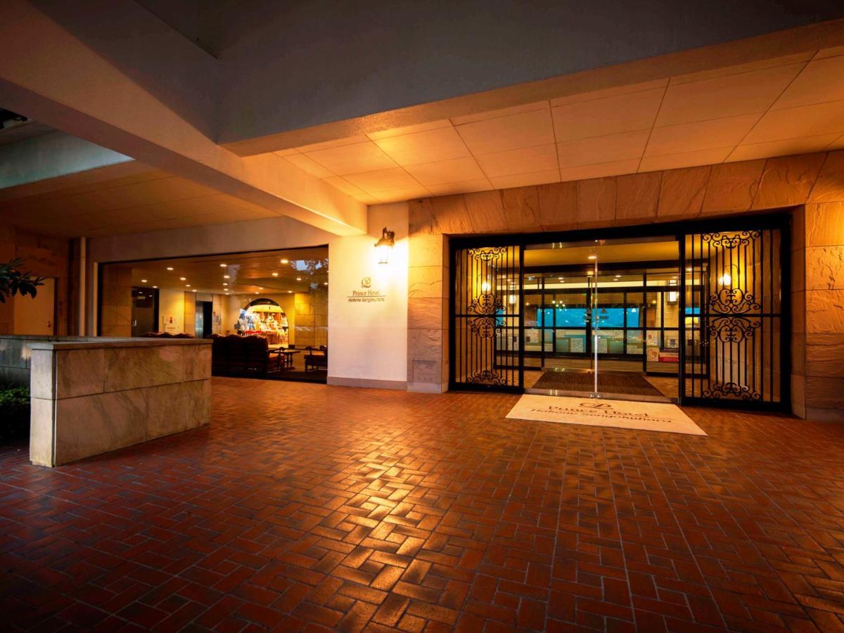 記念日におすすめのホテル・箱根 仙石原プリンスホテルの写真1