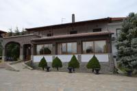Hotel Agistro
