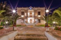 Halepa Hotel