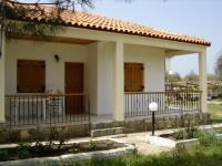House Rena