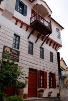 Oikia Mitsiou Traditional Inn