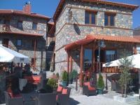 Guesthouse Xionodromos