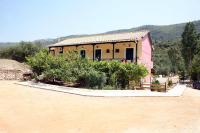 Marathes Studios