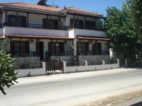 Tania House