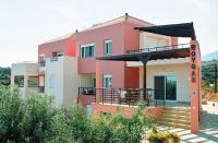 Rougas Apartments
