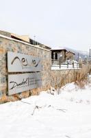 Domotel Neve Mountain Resort & Spa