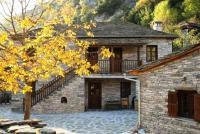 Terpsichori Guesthouse