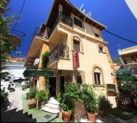 Hotel Acropol