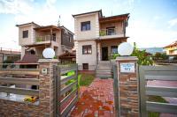 Αmalthea Lux Villas