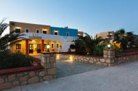 Archipelagos Apartments