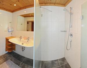 Appartements Auernigg衛浴