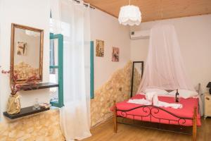 A bed or beds in a room at Casa Panstel