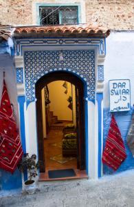 Façade ou entrée de l'établissement Dar Swiar