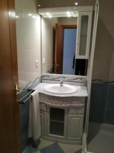 A bathroom at Apartamento Horizonte