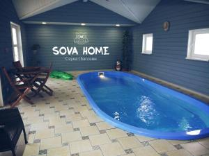 The swimming pool at or near «SOVA Home»