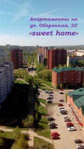 """Апартаменты на ул. Оборонной, 30 """"SWEET HOME"""" с высоты птичьего полета"""