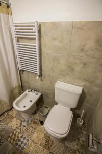 Un baño de Las Agachonas Apart