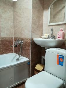 A bathroom at Апартаменты на Березовской