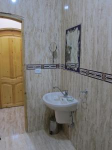 A bathroom at Egyptian House