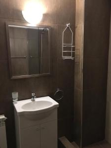 Un baño de Apartamento El Maiten