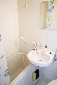 A bathroom at Apartment in Nagoya SS1B