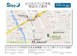 A bird's-eye view of Stay Ropponmatsu