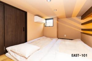 Stagione箱根湯本にあるベッド