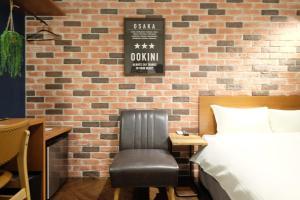 A seating area at OOKINI HOTELS Ota-Road Apartment